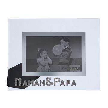Shiny fotokader GM maman&papa