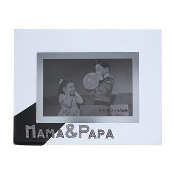 Shiny fotokader GM mama&papa