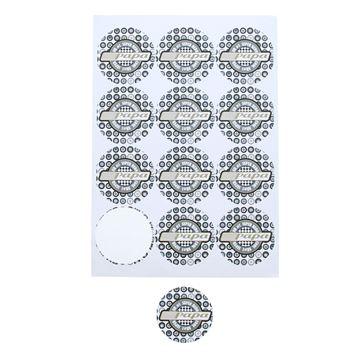 Sticker 6,35 cm Wheelie papa