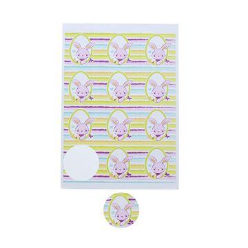 Sticker 6,35 cm Stripes Rabby