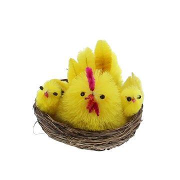Paasartikel 7263 nest 3 kuikens